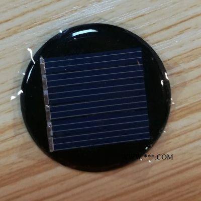 中德太阳能zd30*18 太阳能滴胶板 太阳能车载小飞机充电板