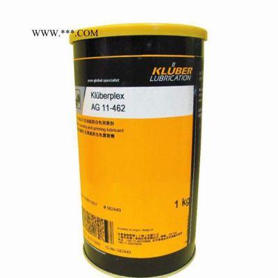 克鲁勃KLUBERPLEX AG 11-462风能发电设备润滑脂