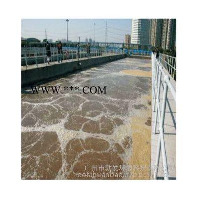 勃发工业级高浓度颜料废水处理系统达标改造工程