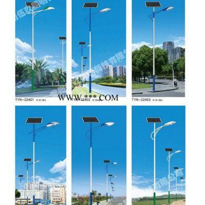 常州FNZH/伍玖照明FNZH-TYN036太阳能路灯 太阳能庭院灯 小区路灯 厂区路灯 太阳能单臂灯 太阳能双臂灯
