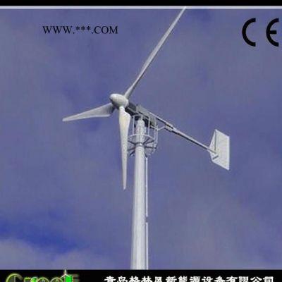发电机,发电机组,20KW风力发电机组,山东别墅专用风能发电