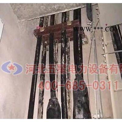 商丘带底座单芯电缆夹具生产厂家 河北五星风能电缆固定夹生产厂家