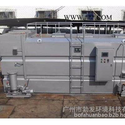 长期供应  勃发BF有毒高浓度有机废水处理一体化设备