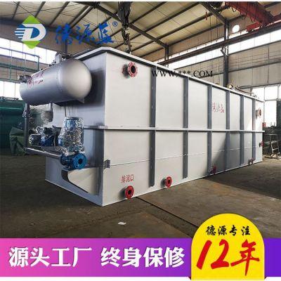 销售塑料颗粒污水处理设备 塑料污水处理循环设备 塑料厂废水处理设备