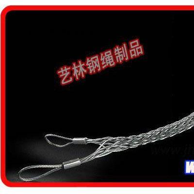 排污泵专用网套批发,风能电缆网套厂家/风电电缆网套/销售风电网套/风机电缆网套