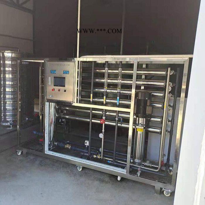 一级反渗透设备_电镀厂用纯水设备_纯净水纯化水设备_工厂用纯水设备_定制厂家