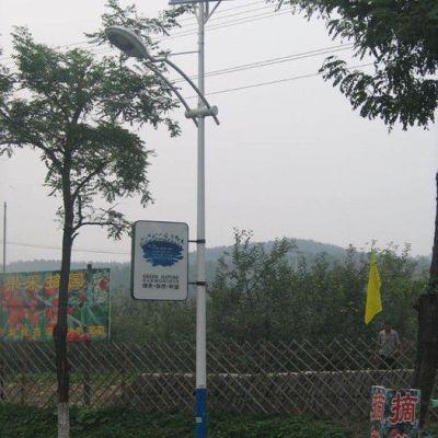 厂家直供市政太阳能路灯6米太阳能路灯7米太阳能路灯