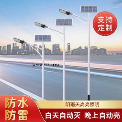博尔勃特 太阳能led路灯公司 太阳能庭院灯  50w太阳能路灯定制