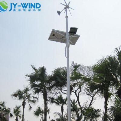[直销]32W新农村风光互补路灯照明系统,太阳能风能LED路
