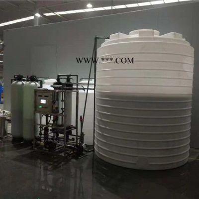 苏州一体化污水处理设备|研磨废水处理设备