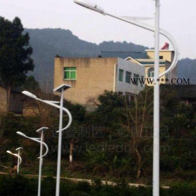 风能太阳能LED风光互补路灯 市电互补路灯 直销 质保3年
