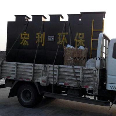 环保污水处理设备   造纸厂废水处理设备 排放达标