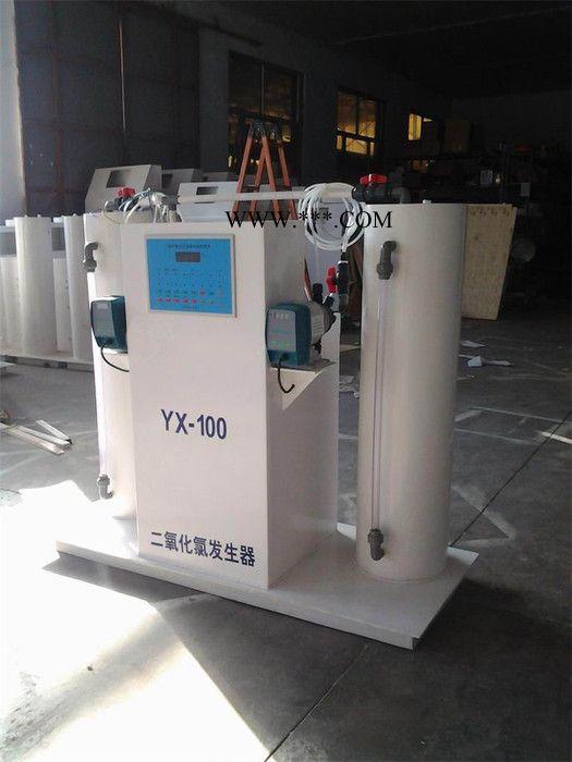 珠海医院废水处理二氧化氯发生器