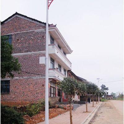 大妙光M-156批发led太阳能路灯 节能环保新农村改造太阳能路灯 太阳能路灯灯杆 太阳能灯