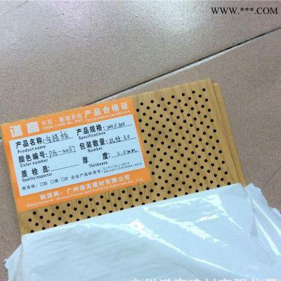 定制具有良好的抗震性与防风能力转印木纹铝单板