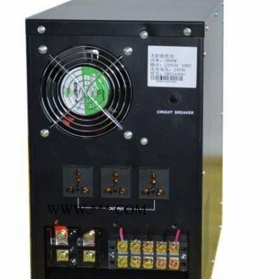 风能太阳能专用逆变器 工频纯正弦波逆变器24v48V1500W
