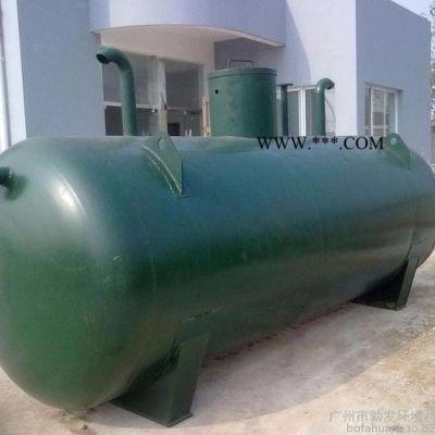 供应 勃发BF污水废水处理成套设备