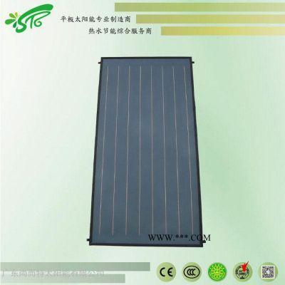 广东尚而特太阳能供应Y-F-2铜基黑铬太阳能集热器 平板太阳能集热器生产厂家  热水工程平板太阳能