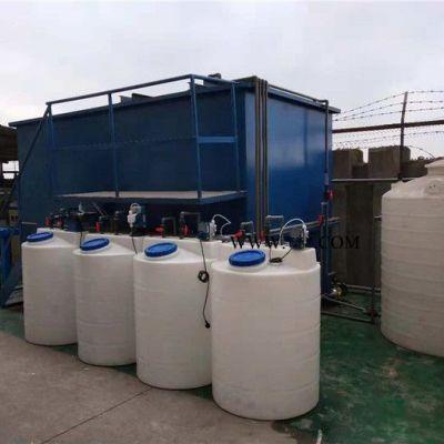 宁波切削液污水处理设备/污水处理设备厂家/工业行业废水处理