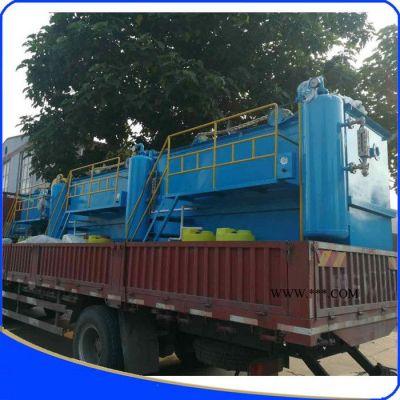 圆形溶气气浮机 造纸污水处理气浮设备, 工业废水处理设备