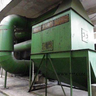 供应风能水力除尘器欧联华环保除尘器欧联华环保除尘器