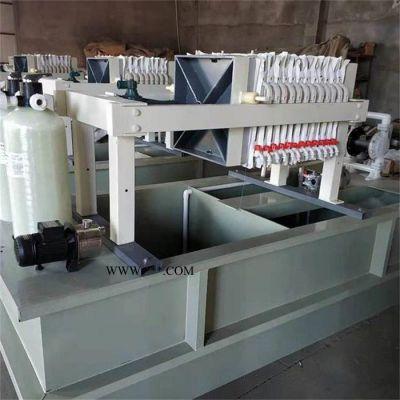 0.5吨工业废水处理器 包装污水处理设备 印刷厂用废水处理