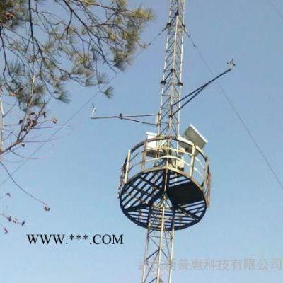 供应 PH-CF 测风仪测风塔——风荷载系数小  抗风能力强