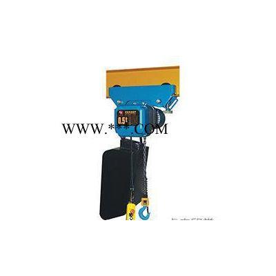 双鸟机械 双鸟电动葫芦 SHH风能设备维护专用环链电动葫芦