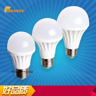 供应太阳能风能光伏系统6V12V24V配套LED球泡节能灯3W