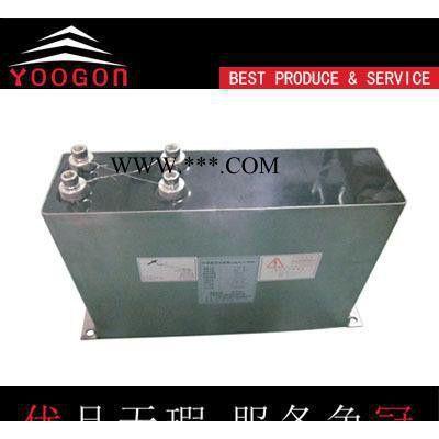 DJMJ1型直流电容器 DJMJ1风能逆变器电容器