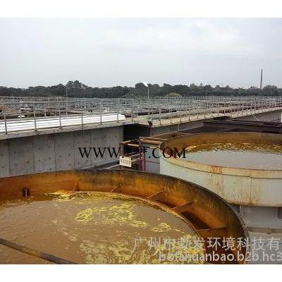 直销 勃发工业级高浓度颜料废水处理系统达标改造工程