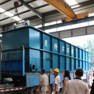 供应山东【贝特尔】BetterZCAF型涡凹气浮机造纸废水处理设备有效去除表面悬浮物效果好