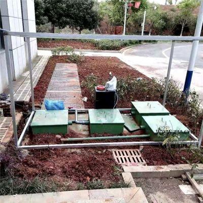 连云港工业废水处理设备   线路板污水处理设备