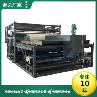 厂家工艺垃圾渗滤液污水处理 工业废水处理设备