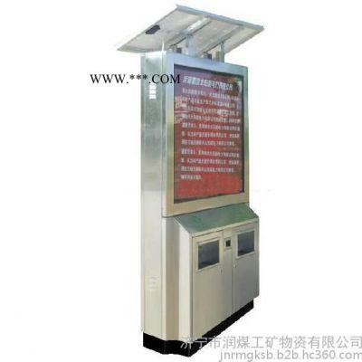 太阳能灯箱生产厂家,太阳能灯箱型号,太阳能灯箱功能,太阳能灯箱用途