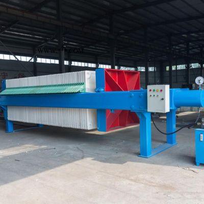 污水处理压滤机 污泥压滤机 废水处理设备 质量可靠