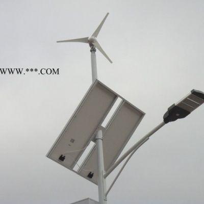S型100W水平轴12V/24V微风启动小型风力发电机家用风能照明