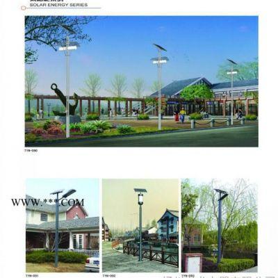 山西led太阳能风能路灯制造公司 8米太阳能路灯供应厂家 大量供应太阳能路灯
