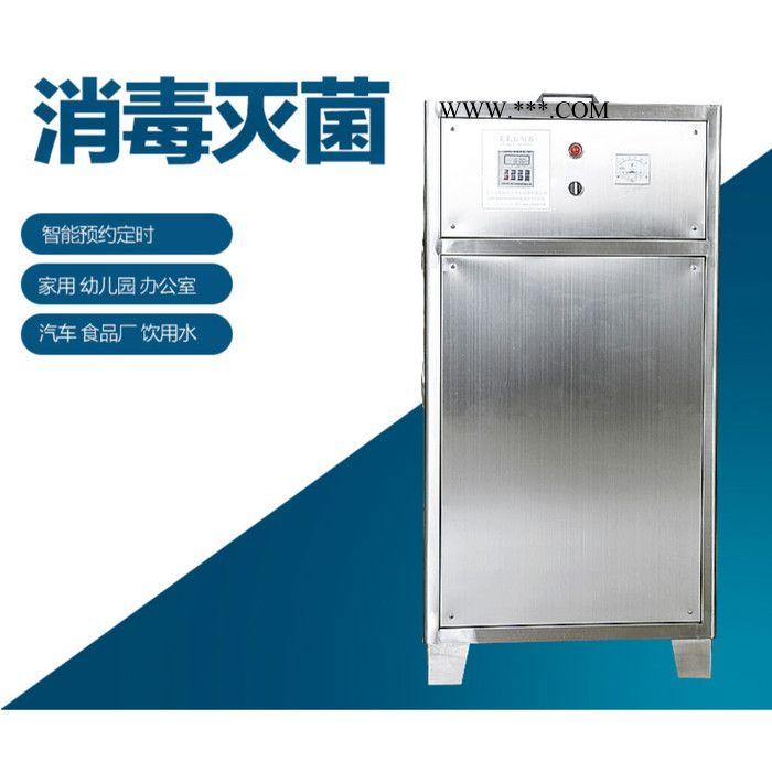维斯特sw-015 废水处理臭氧消毒机  药厂臭氧消毒机