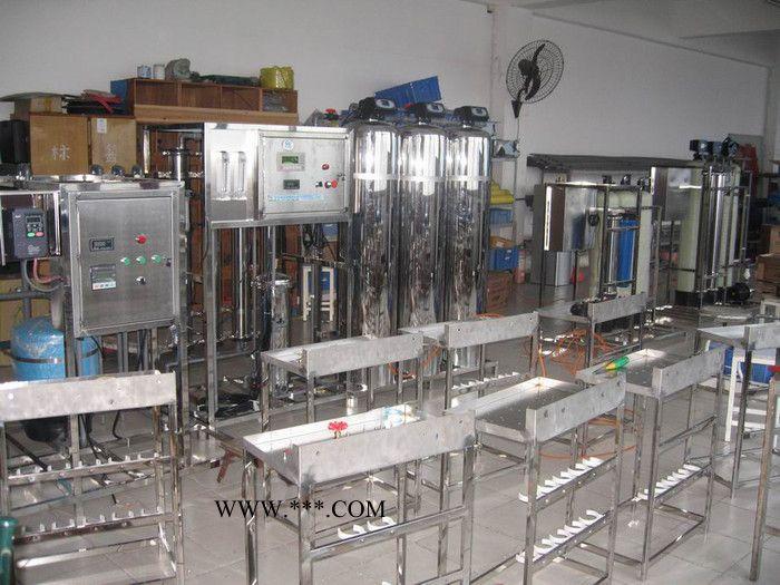 中山|珠海反渗透纯水设备现货供应自产自销**价低