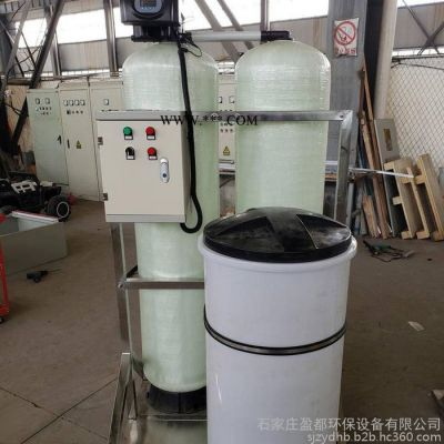 来宾全自动反渗透纯水设备厂家 净化水设备 厂家钠离子交换器