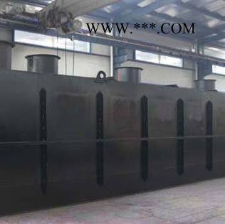 污水处理设备  地埋式一体化  养殖场污水处理设备  电镀废水处理设备