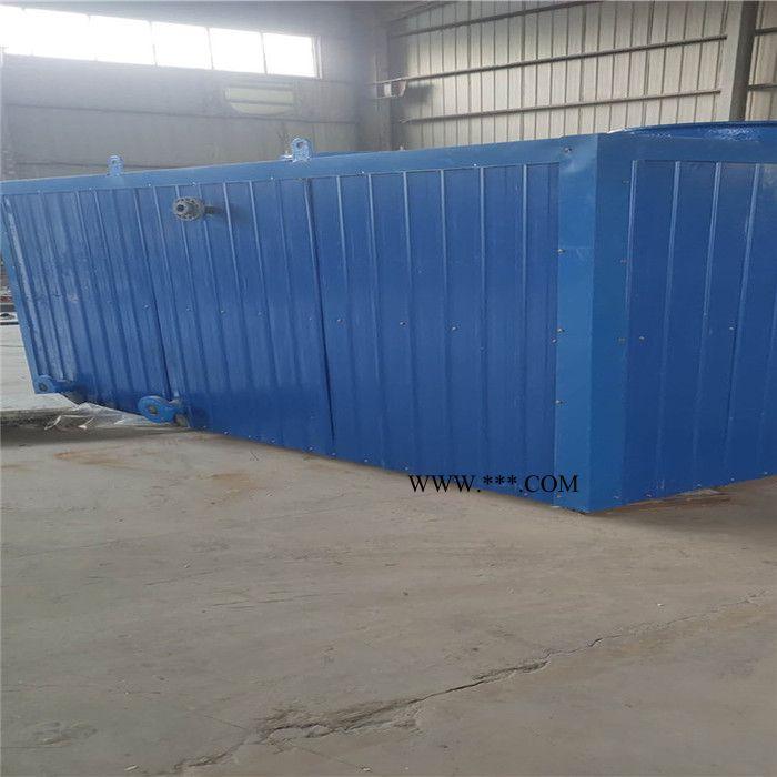 华强一体化处理设备 生活污水一体化厂家 MBR膜工艺 小区废水处理设备