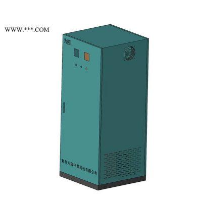 为园  固定式小型臭氧发生器   污水处理机和废水处理机  臭氧发生器消毒机 水冷式臭氧发生器  欢迎来电咨询