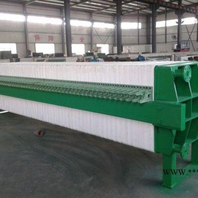 明华  化工废水处理板框式过滤机  板框式压滤机  板框式压滤机 板框式污泥压滤机