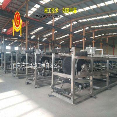 石膏加工废水处理设备带式真空过滤机 真空皮带机厂家