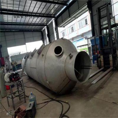 森和 玻璃钢脱硝脱硫塔双碱法氧化镁脱硫塔喷淋塔水膜脱硫废水处理设备