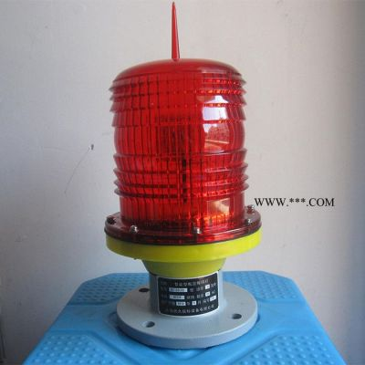 中光强航空障碍灯 太阳能航空障碍灯 GZ-122