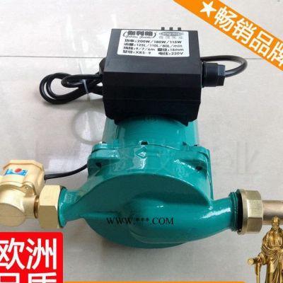 热水循环泵家用 小型循环热水泵 太阳能循环水泵 GWX隋