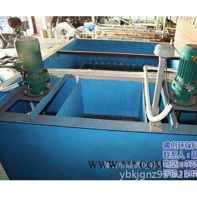 废水处理设备,睿创环保,专业废水处理设备